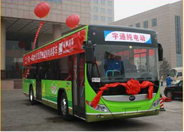 Pure electric drive new energy bus with lithium iron phosphate power supply system